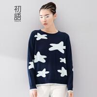 初语 冬季女装新款 北欧童话星星撞色图案纯棉针织衫女毛衣女款韩版打底衫8440423144