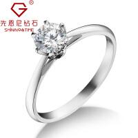 先恩尼钻石 白18金钻戒 皇冠六爪 钻石戒指 求婚戒指 显钻款订婚戒指 GIA裸钻 婚戒 定制ZJ280