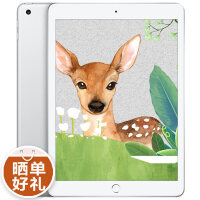 【2017新品】苹果Apple 新款iPad 32G WLAN版 9.7英寸平板电脑 iPad Air2升级版(Retina显示屏/A9芯片/800万像素摄像头/指纹识别)