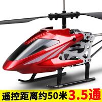 优迪 儿童遥控飞机摇控无人机直升机飞行器充电耐摔礼盒装耐摔