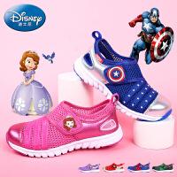 迪士尼童鞋2016年品牌新款儿童休闲运动鞋春夏季透气网面美国队长索菲亚公主系列儿童鞋男童鞋女童鞋
