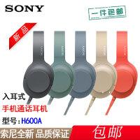【支持礼品卡+送绕线器包邮】Sony/索尼 MDR-EX250AP 入耳式耳麦 立体声通话耳机 多色可选