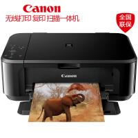 佳能MG3680无线WiFi喷墨打印机一体机双面照片彩色打印机双面小型复印机扫描机黑色