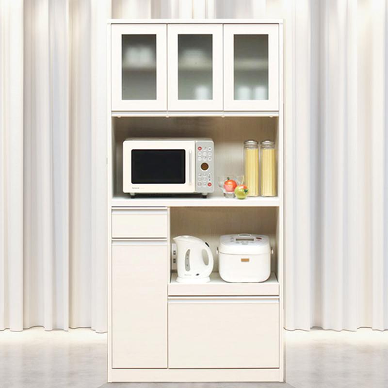 餐廳定制多功能餐邊柜子 廚房簡約儲物收納櫥柜碗柜酒柜茶水柜