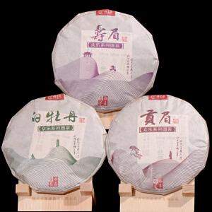 3片套装拍【顺茗道老白茶】福鼎白茶众乐系列白牡丹、贡眉、寿眉  300克片