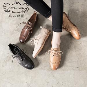 玛菲玛图2017新春复古鞋擦色女鞋系带休闲鞋英伦深口单鞋小皮鞋子布洛克鞋1703-18D