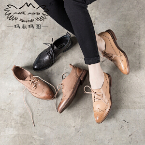 玛菲玛图2017春季新系带英伦风女鞋复古平底鞋单鞋女布洛克鞋休闲女鞋1396-10D