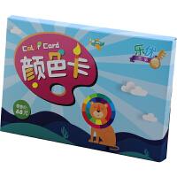 乐优右脑早教闪卡 颜色卡 常见颜色20种 婴幼儿童宝宝益智玩具早教学习启智5个月-6岁