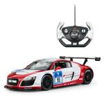 星辉 遥控汽车模型奥迪R8赛车版男孩儿童玩具遥控赛车1:14 47510