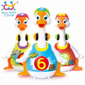 汇乐摇摆鹅婴儿爬行电动会说话唱歌会走路互动玩具早教益智1-3岁