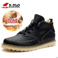 走索男靴冬季男士棉鞋韩版马丁靴真皮加绒保暖潮流短靴子高帮男鞋