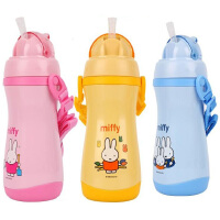 包邮!米菲400ML抽真空吸管水壶 背带儿童保温水杯子 吸管保温杯 三色可选