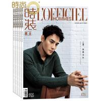 时装男士版 2017年全年杂志订阅新刊预订1年共12期