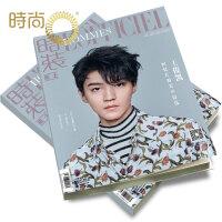 时装男士版 2017年全年杂志订阅新刊预订1年共12期10月起订