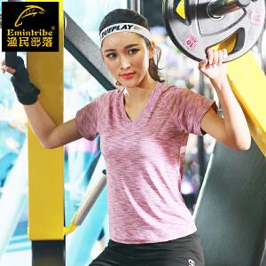 【99元三件】渔民部落运动T恤女短袖跑步训练瑜伽服弹力显瘦V领透气速干健身衣868116