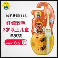 青蛙宝贝软毛儿童牙刷1支送玩具小汽车(颜 色 随 机)3岁以上适用 111B