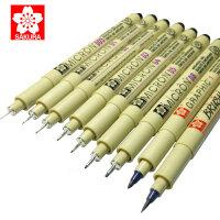 日本樱花针管笔 漫画设计草图笔 绘图笔 防水勾线笔