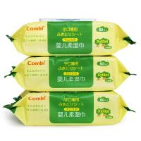 【当当自营】Combi 康贝 婴儿手口专用柔湿巾湿纸巾 80片*3包