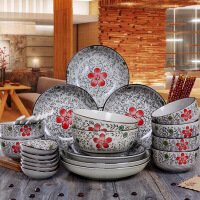 金禹瑞美(REMEC)手绘釉下彩 26+6头粉佳人环保餐具 餐具套装 陶瓷餐具