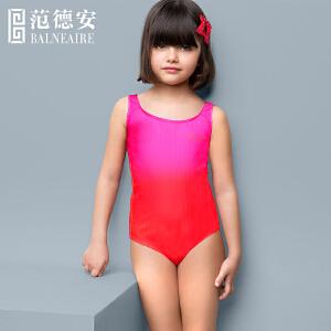 【领卷立减100元】范德安新款儿童泳衣 中大童可爱宝宝专业训练女童三角连体游泳衣.