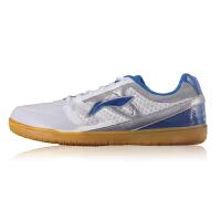 新品抢先体验LINING李宁运动鞋 男女鞋款室内训练鞋乒乓球鞋透气减震