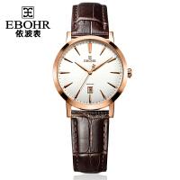 依波表(EBOHR)时代元素系列商务石英皮带石英女表女士手表50180141
