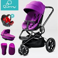 【支持礼品卡】荷兰Quinny Moodd Xtra 高景观 双向避震 可坐可躺 可折叠 婴儿推车睡篮套
