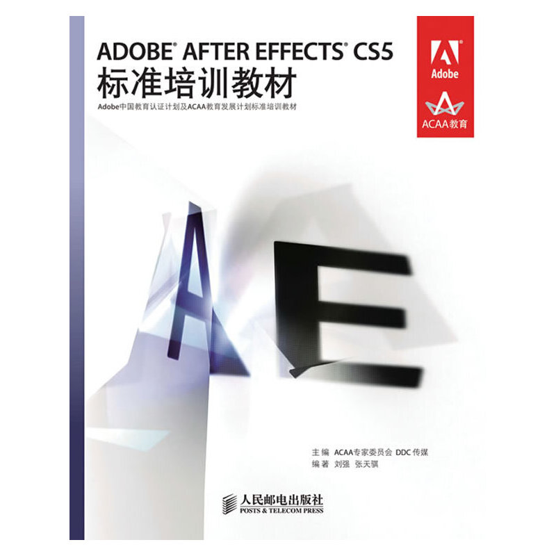 how to get adobe after effects cs6 for free 2017
