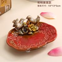 欧式香皂托皂盒摆件 客厅电视柜酒柜装饰品 创意果盘陶瓷工艺品