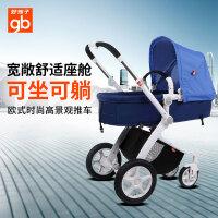 【支持礼品卡】gb好孩子GB08-W婴儿推车高景观四轮避震宝宝手推车可躺可坐折叠
