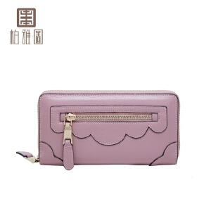 【支持礼品卡支付】柏雅图 2017新款长款钱包女士包包时尚百搭零钱包
