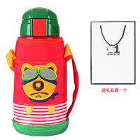杯具熊(beddybear)保温杯儿童水壶带吸管宝宝男女学生婴儿便携防漏水杯子
