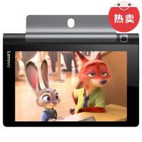 联想(Lenovo)YOGA3 Tablet YT3-X50F 10.1英寸平板电脑 四核1.3G 2G内存 16G存储 WIFI版 IPS屏 黑色官方标配