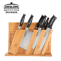 DESLON德世朗 不锈钢切菜刀具菜板套装E-LY-TZ001-10C 厨房套刀砍骨刀切片水果刀 持久锋利 一体化锻造 硬度强 韧性高