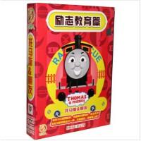 正版 儿童动画片 幼教 托马斯和朋友 励志教育篇 5DVD 少儿卡通片 视频 光盘