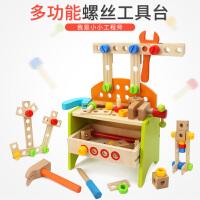 橙爱多功能螺丝螺母工具台仿真维修拆卸拼装组合男孩儿童益智玩具