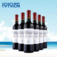 【1919酒类直供】巴斯克卡本妮苏维翁红葡萄酒(整箱6瓶装)