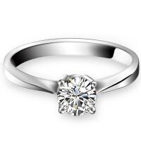 梦克拉 白18K金钻石戒指结婚女戒 心随意动 钻戒单戒心形女款 创意礼品