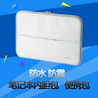 ELECOM/宜丽客 零冲击苹果macbook pro air 13.3寸笔记本内胆包 防水 防震白色新货13寸天鹅绒材料内胆便携包