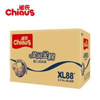 雀氏柔润金棉婴儿纸尿裤XL88片/尿不湿 加大号