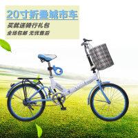 耐嘛升级款20寸后避震折叠自行车男女便携单车学生车