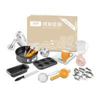 【当当自营】ACA北美电器 烘焙套装ABT-MP16 烘焙必备16件套