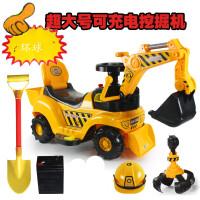 可充电大号儿童电动挖掘机学步玩具可坐可骑挖土机工程车滑行四轮