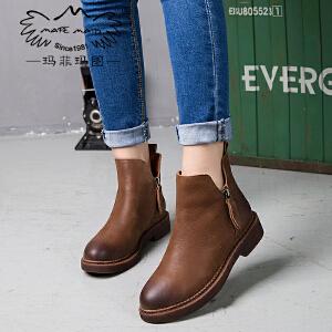 玛菲玛图欧美街头油蜡牛皮马丁靴复古厚底女短靴休闲侧拉链短筒靴1561-5S秋季新品秋季新品
