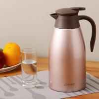 【可货到付款】欧润哲 2.5L气压式家用暖壶 不锈钢保温瓶按压式热水瓶