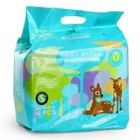 小树苗宝宝湿巾儿童湿纸巾专用手口湿巾婴儿柔湿纸巾25抽*4包