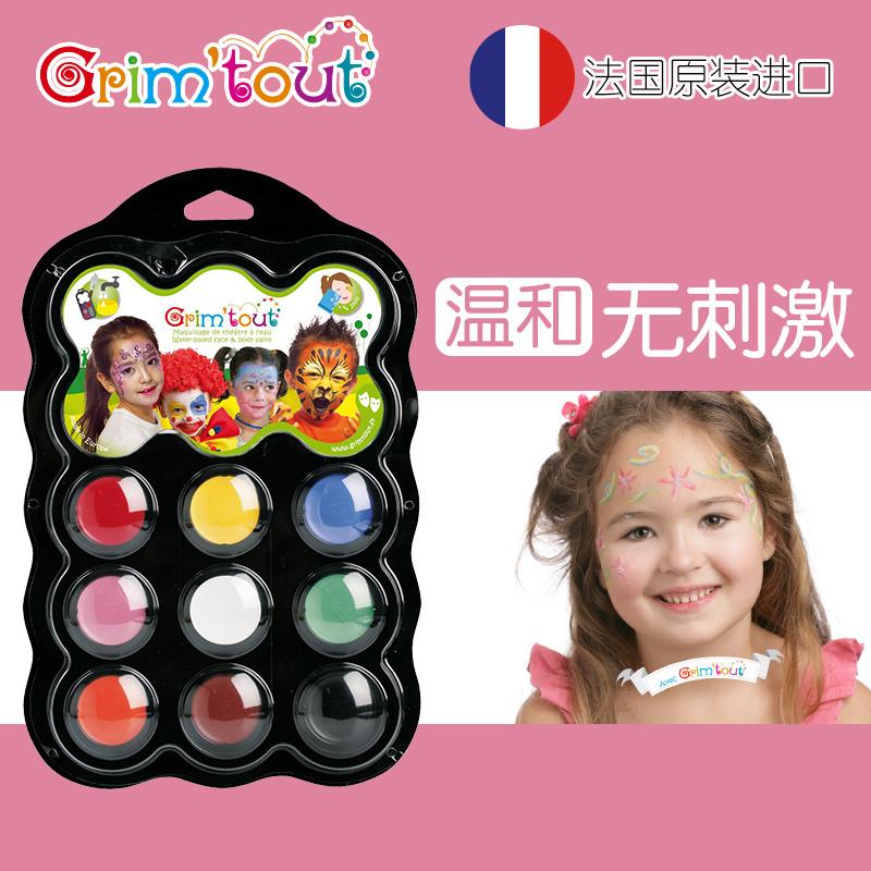 宝宝儿童画脸笔无毒圣诞聚会化妆舞会脸部彩绘颜料