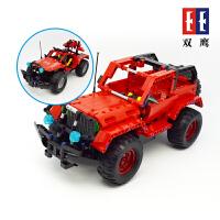 积木遥控车充电动越野玩具拼装赛车模型咔搭拼插兼容乐高男孩礼物