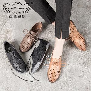 玛菲玛图真皮单鞋女百搭学生真皮系带英伦风系带镂空雕花小皮鞋妈妈鞋 3309-37BG