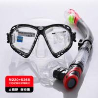TOPIS浮潜三宝套装 全干式呼吸管 防雾近视潜水镜 浮浅装备